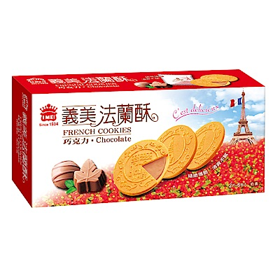 義美休閒零食8件組(牛奶小泡芙+薄餅+法蘭酥+低糖豆奶) product thumbnail 3