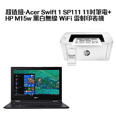 超值組-Acer Swift 1 SP111 11吋筆電+HP M15w 黑白無線 WiFi 雷射印表機