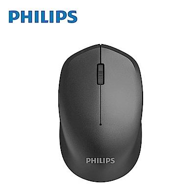 (時時樂三入組)PHILIPS 飛利浦 無線滑鼠 SPK7344