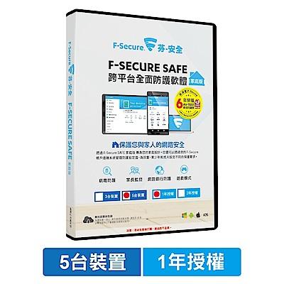 [組合] Microsoft Windows 10 中文隨機版-64位元+F-Secure SAFE跨平台全面防護軟體5台裝置1年版-家庭版 product thumbnail 3