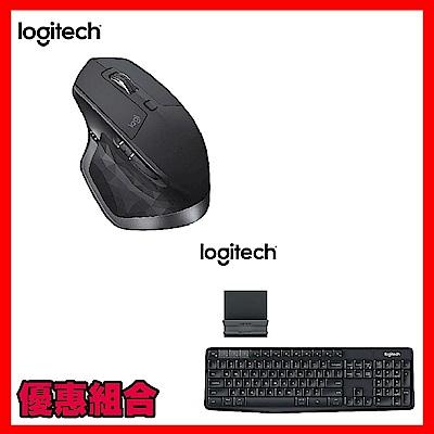 <羅技組合>MX Master 2S 無線滑鼠-黑色+K375s 無線鍵盤支架組合