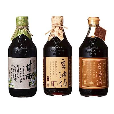 豆油伯 醬油(缸底/甘田/金豆) 任選3入組