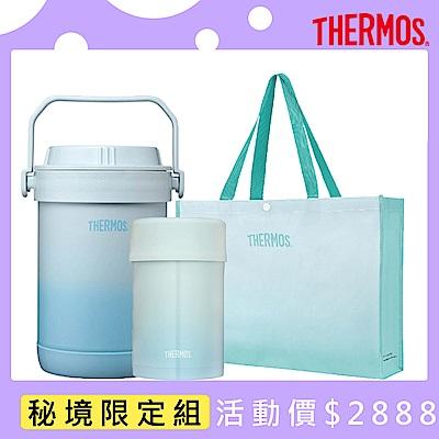 (組)[超值三入]膳魔師秘境藍不鏽鋼真空燜燒提鍋1.5L(RPF-20-GBL)+燜燒罐0.5L(JBN-500-GBL)+環保購物袋(Y-BT-GBL)