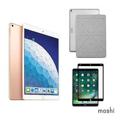 Apple超值組-2019 iPad Air 64G+Moshi多角度保護套+保護貼