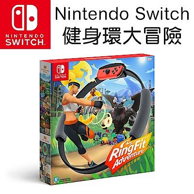 任天堂 Nintendo Switch 健身環大冒險 + Switch 續航加強版電光藍/紅 組合 product thumbnail 4