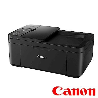 超值組-Canon TR4570 相片複合機+MARUS A4護貝機+50張膠膜 product thumbnail 3