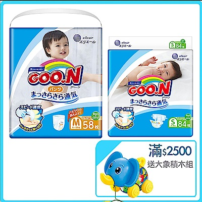 [限時搶購]日本大王GOO.N透氣舒柔黏貼型4包/箱+透氣舒柔褲型3包/箱