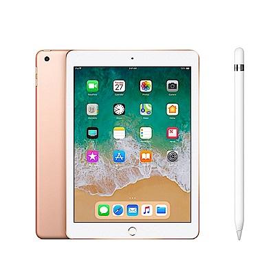 Apple超值組-iPad 2018 Wi-Fi 128GB+Apple Pencil