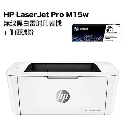 超值組-HP M15w 無線黑白雷射印表機+1支碳粉。組合登錄送1800