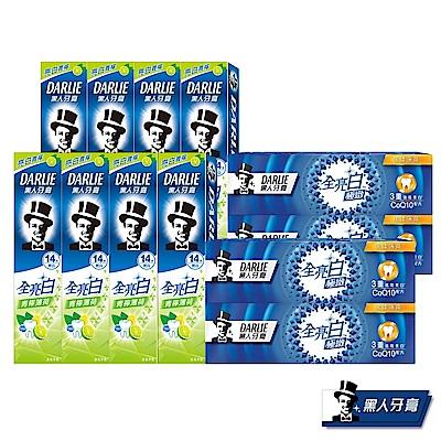黑人 全亮白 - 青檸薄荷牙膏140g2入 +極緻果漾薄荷牙膏120g