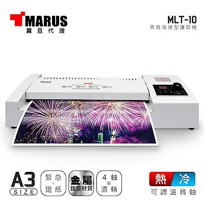 超值組-HP M15w 黑白雷射印表機+MARUS 商務護貝機+50張膠膜 product thumbnail 4