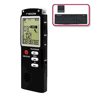 (震旦+羅技)NEED尼德 8GB學習型數位錄音筆+羅技 K375s 無線鍵盤支架組合