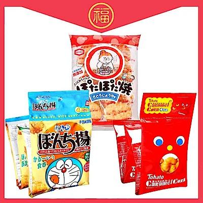 日本暢銷米果福袋組