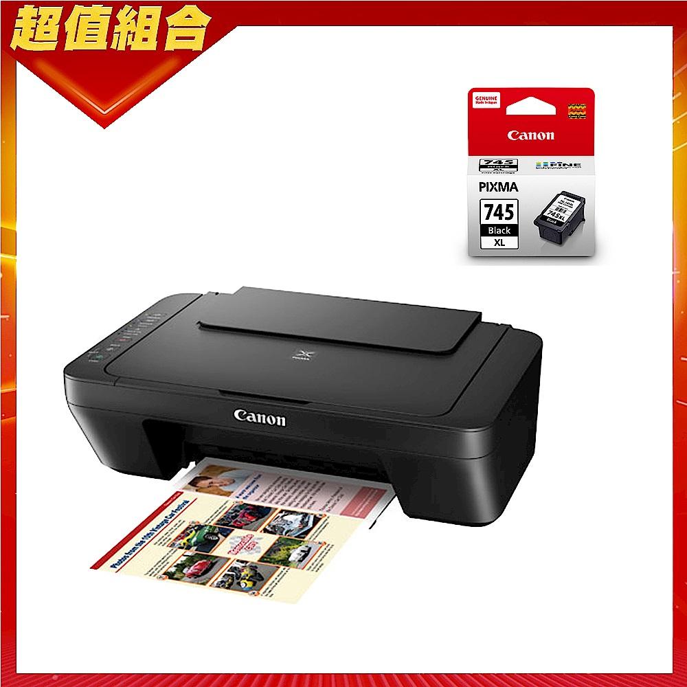 超值組-Canon PIXMA MG3070 三合一無線 Wi-Fi 彩色印表機+PG-745XL 原廠高容量黑色墨水 product image 1