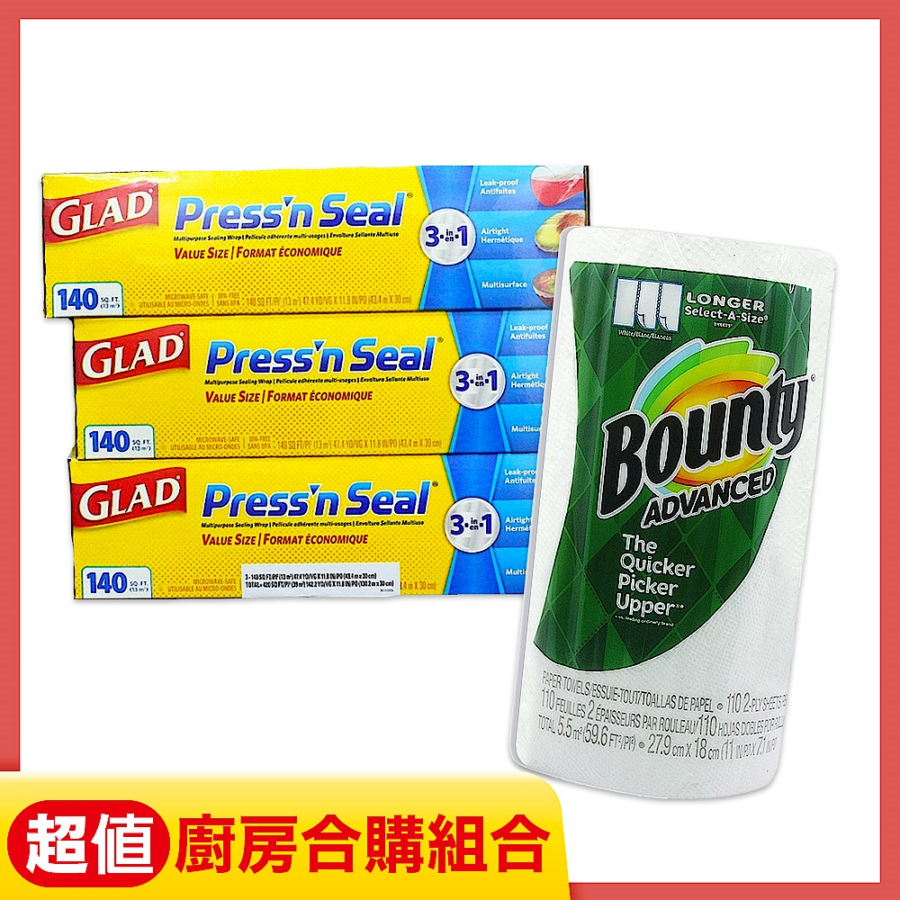 廚房合購-Glad Press n Seal強力保鮮膜(3入)+Bounty隨意撕特級廚房紙巾110 張(3入) product image 1