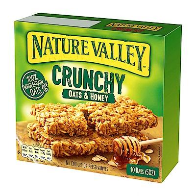 Nature Valley天然谷纖穀派 任選5入 product thumbnail 3