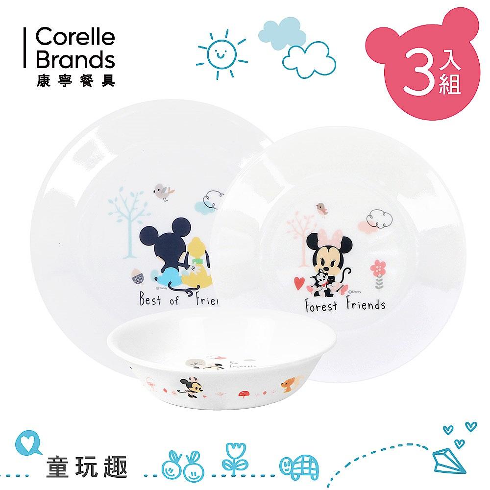 【康寧CORELLE】童玩趣 米奇/米妮 餐盤碗3件組-MNC0301 product image 1