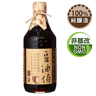 (3入組)豆油伯(缸底/金豆/甘田/紅麴)醬油系列任選