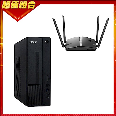 Acer XC-875 十代六核桌上型電腦(i5-10400/8G/1T/Win10h)+D-Link DIR-1360 AC1300 無線路由器組合