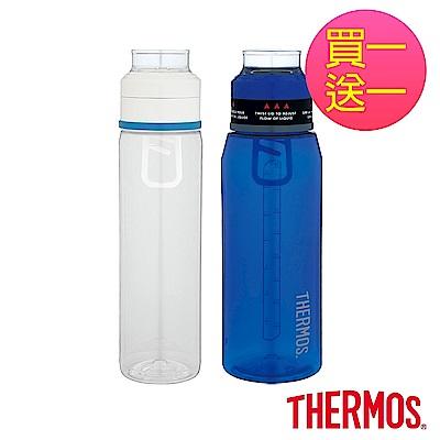 THERMOS膳魔師 Tritan隨手瓶0.71L+0.94L