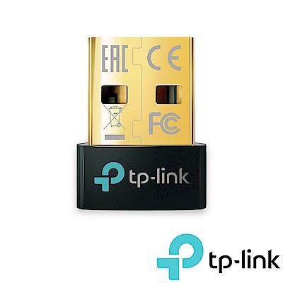 (兩入組)TP-Link UB500 微型 USB 迷你藍牙5.0接收器(藍芽傳輸器、適配器) product thumbnail 3