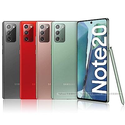 [犀牛盾組合] Samsung Galaxy Note 20 5G (8G/256G) 6.7吋智慧型手機