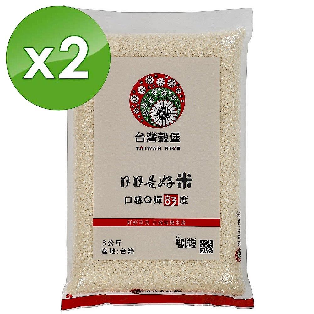 台灣穀堡 日日是好米(3kg) X2包 product image 1