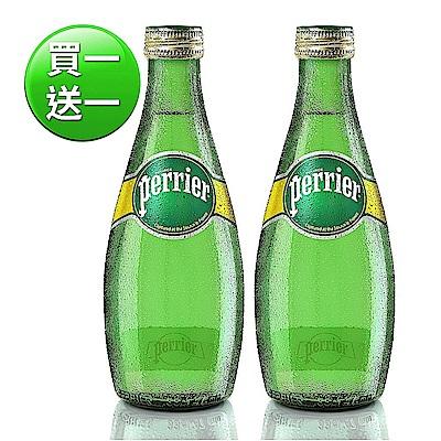 (買一送一)法國Perrier沛綠雅 天然氣泡礦泉水(330mlx24入/箱)