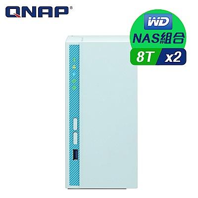 【NAS組合】WD 8TB 2入組 NAS硬碟(WD80EFAX)+ QNAP TS-230 網路儲存伺服器