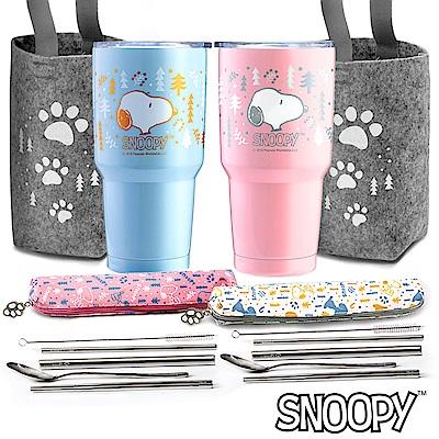 (組)[共2杯2餐具組]史努比陶瓷保溫杯套組900ml(粉+藍)+環保餐具6件組x2