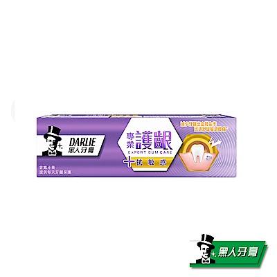 黑人 專業護齦 - 抗敏感牙膏120g +專業護齦牙刷 product thumbnail 3