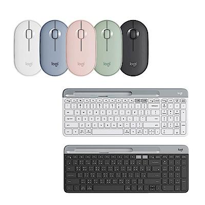 羅技 M350 鵝無線滑鼠+K580藍芽鍵盤