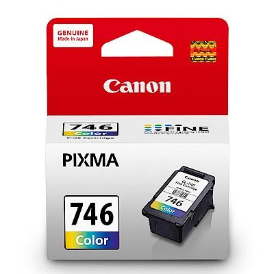 超值組-Canon PIXMA MG3070 三合一無線 Wi-Fi 彩色印表機+PG-745+CL-746 原廠一黑一彩墨水 product thumbnail 3