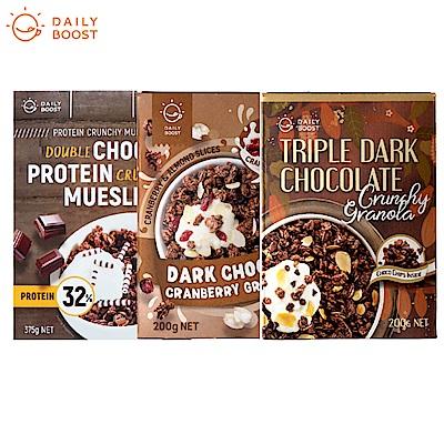 [粒穀巧克力人氣組][Daily Boost 日卜力] 雙倍可可蛋白酥脆穀物+濃情巧克力烤燕麥+黑可可蔓越莓烤燕麥