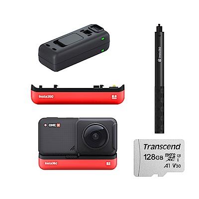 Insta360 ONE R 全景鏡頭豪華套裝組 (自拍桿+電池+智能快充+記憶卡)