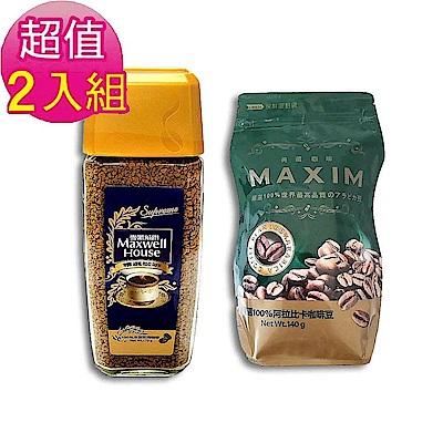 Maxwell麥斯威爾 MAXIM典藏咖啡環保包(140g)/精選咖啡(170g) 超值2入組