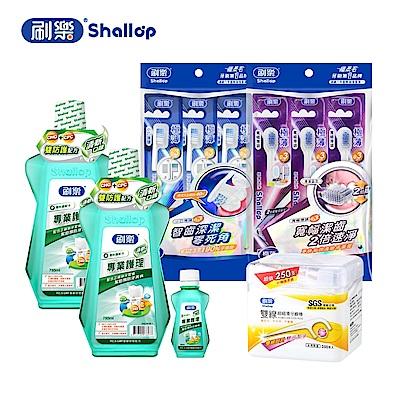 刷樂 口腔保養熱銷組(極薄牙刷3支x2組+清新漱口水750mlx2+贈漱口水80ml)