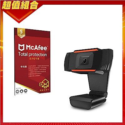[組合] E-books W16 高畫質隨插即用網路攝影機+McAfee Total Protection 2021全面防毒保護5台1年中文卡片版