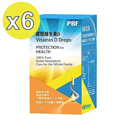 寶齡富錦液態維生素D(25ml/瓶)6入