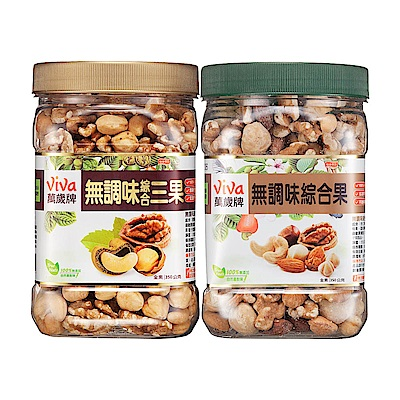 萬歲牌 無調味綜合果/三果 方型罐(350g) 任選2罐