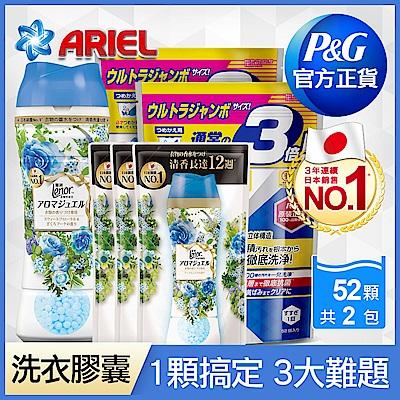 (ARIELx蘭諾超值組)洗衣球104顆+蘭諾衣物芳香豆 1+3組-青蘋甜麝香