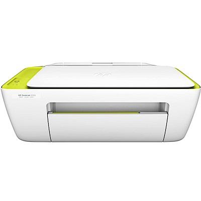 超值組-HP DJ2130 彩色三合一印表機+羅技 M235 無線滑鼠 product thumbnail 4