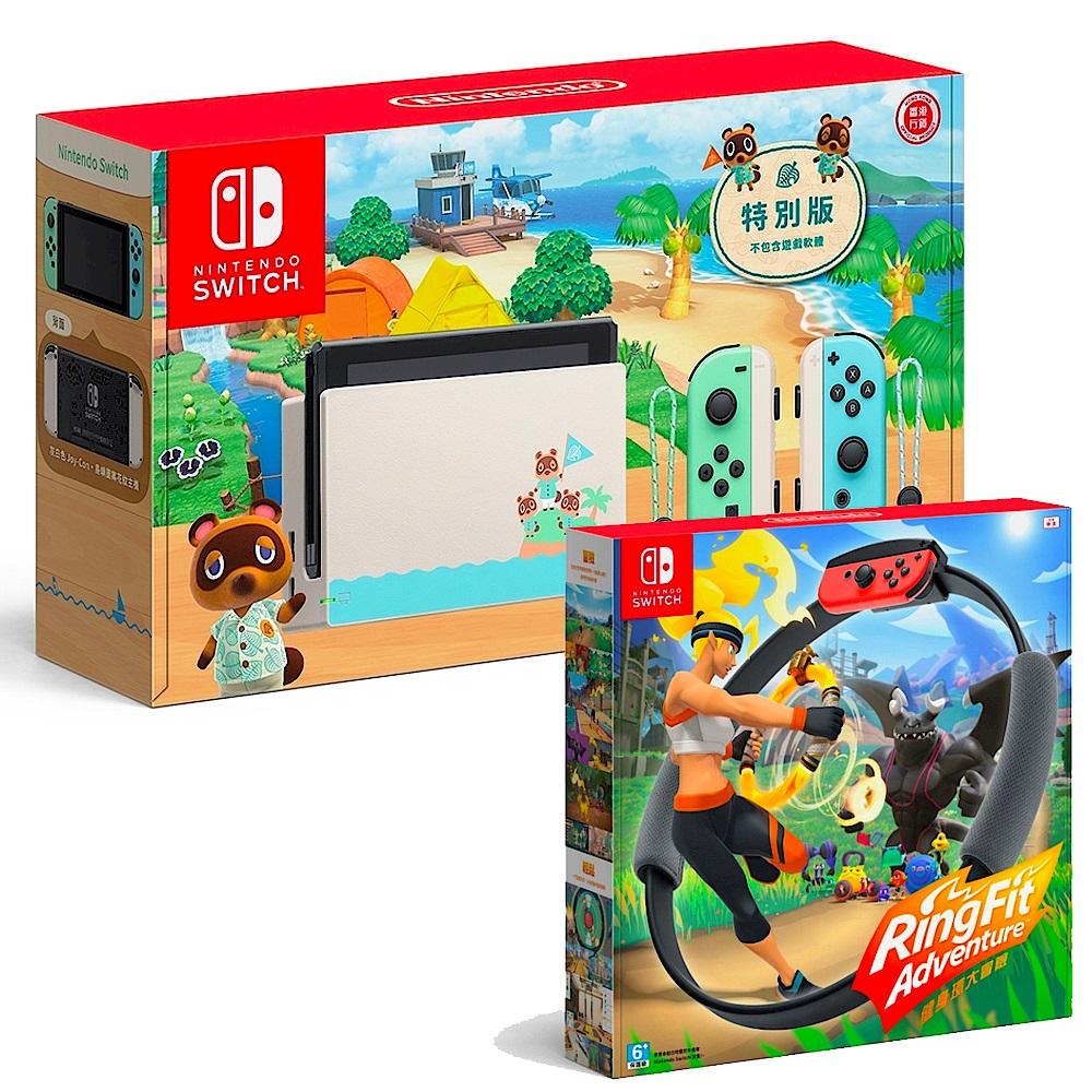 任天堂 Nintendo Switch 健身環大冒險 + Switch集合啦!動物森友會主機 組合 product image 1
