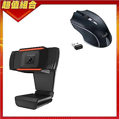 (時時樂限定)E-books M56 三段式超靜音無線滑鼠+W16 高畫質隨插即用網路攝影機