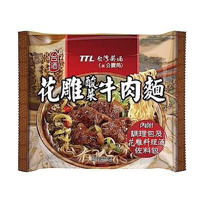 台酒TTL 花雕酸菜牛肉麵 200gx9包(共三袋)