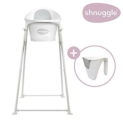 【英國Shnuggle】月亮澡盆三件組-時尚灰-(月亮澡盆+專用架U2+小小水瓢)