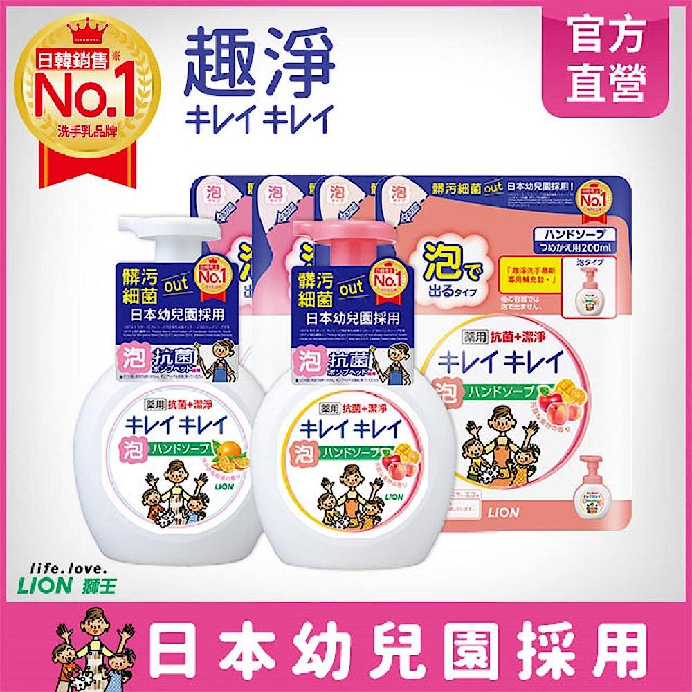 日本獅王 趣淨洗手慕斯 2瓶4補充包組(清爽柑橘+清新果香) product image 1