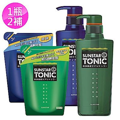 TONIC 爽快頭皮洗髮精 1瓶2補 (480ml+360mlx2)