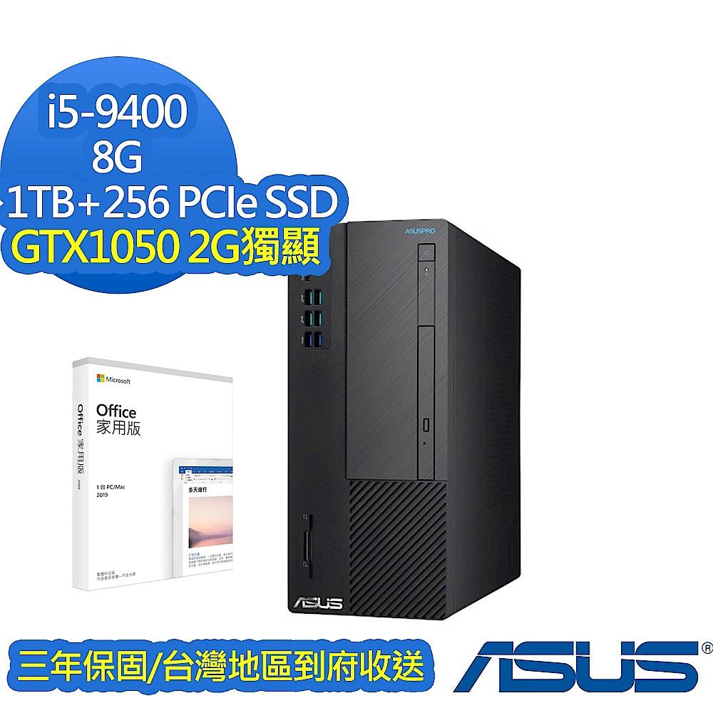 (Office2019家用組合)ASUS 華碩 H-S641MD-I59400001T i5-9400六核心/GTX1050 2G獨顯/8G/1TB+256G PCIe  SSD/Win10/三年保固 product image 1