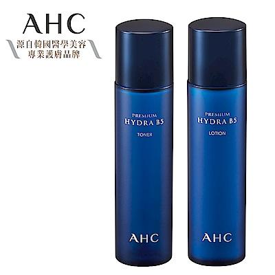 官方直營AHC  瞬效保濕B5化妝水120ml+乳液120ml
